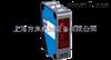 西克光電傳感器W280-2