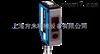 西克光電傳感器W8