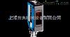 SICK光電傳感器W8G