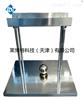 反光膜耐衝擊測定器