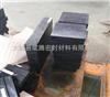 三元乙丙橡胶垫块 耐磨减震耐油橡胶块 橡胶减震垫块 橡胶垫块
