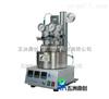 HTMR北京 实验室反应釜 HTMR系列高压平行反应仪
