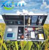星晨高智能土壤养分速测仪JN-GP01生产厂家