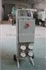 BXK移动防爆控制箱