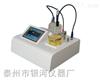 WA-1F型微量水份测定仪