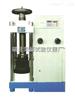 数显式压力试验机/压力试验机/200T压力试验机/200吨压力试验机