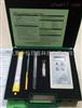 英国PPM售后服务中心PPMHTV手持式甲醛检测仪0-10ppm