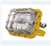 森本防爆无极灯,SBD1102(A)-40w免维护节能防爆灯