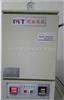 MT-4014可塑性试验机