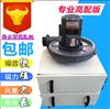 0.75KW小型磨床吸尘器