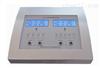 脉冲磁治疗仪II