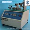 zy-30东莞插头插座USB连接器插拔力寿命试验机