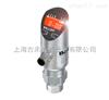巴魯夫壓力傳感器BSP B050-IV003-D01A0B-S4