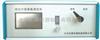 DDWY-1000KJ烯烃中微量氧测定仪