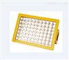 液化站免维护节能防爆LED吸顶灯立杆式300w
