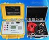 优价供应KXR-20单通道变压器直流接地电阻测试仪