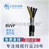 批发定制WDZC-BYJ-16低烟无卤电线WDZDN-RVVP4*2.5阻燃耐火屏蔽线