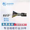 供应WDZC-YJV-3*95+1*50低烟无卤电缆WDZDN-RVVP3*1.0阻燃耐火线 BVV