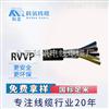 供应电源线插头RVVP5*0.5 5芯软屏蔽电线DC线国标弹簧线插头线