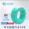 北京科讯电缆厂直销RV-105 1.5平方耐热105度软电源线软信号线