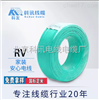 RV2.5电源线RV2.5铜芯电源线RV2.5绝缘软线批发定制全国BV多芯硬线电线电缆