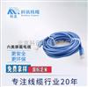 低烟无卤阻燃网线CAT6六类屏蔽电缆北京发货