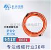 北京科讯电缆厂批发超六类4对UTP电缆AP-6-01电线电缆