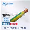 电缆电线价格表北京线缆厂商国标电源线TRVV 电线 弹性体柔性 特种电线电缆定制