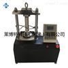 LBT塑料排水帶芯帶壓屈強度試驗機-標準