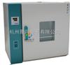 白山聚同品牌WH9220A卧式电热恒温干燥箱供货商、注意事项