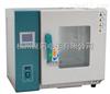 通化聚同WG9020A卧式电热鼓风干燥箱供货商、空间选择