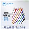 北京科讯电缆厂批发定制各种网线、电话线,通信线缆