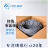 电线厂商供应DJYVP3-5*2*1.0平方多芯计算机电缆3C认证线缆定制