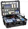 饮用水安全检测套件/便携式多参数水质分析仪