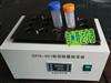 SPH-401新型微量振荡器