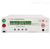 YD9811程控耐电压测试仪
