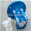 NMRV050-50B5NMRV050,三凯蜗轮蜗杆减速机