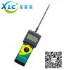 便携式月饼馅料水分测定仪XCLS-100L报价