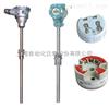 上海自动化仪表SBWR、SBWZ系列一体化温度变送器