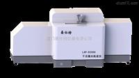 大量程干法激光粒度分析仪
