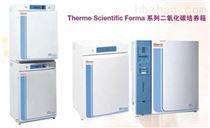 热电二氧化碳培养箱