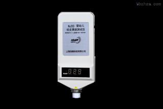 浩顺NJ33经皮黄疸测试仪