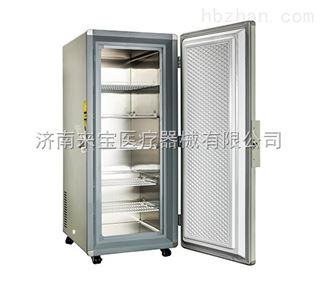 中科美菱低温冰箱DW-HL340