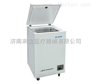 -25度低温冰箱价格 中科美菱低温冰箱