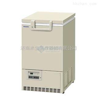 血浆保存低温冰箱